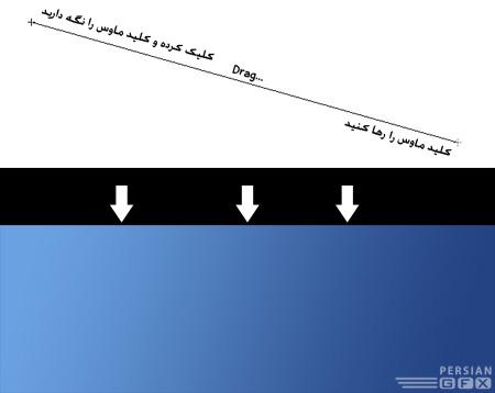 [تصویر:  1260280577_create-gradient.jpg]