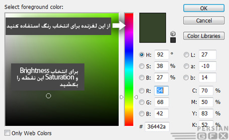 [تصویر:  1261557500_color-picker.jpg]