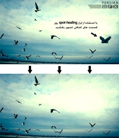 [تصویر:  1263285264_spot-healing.jpg]