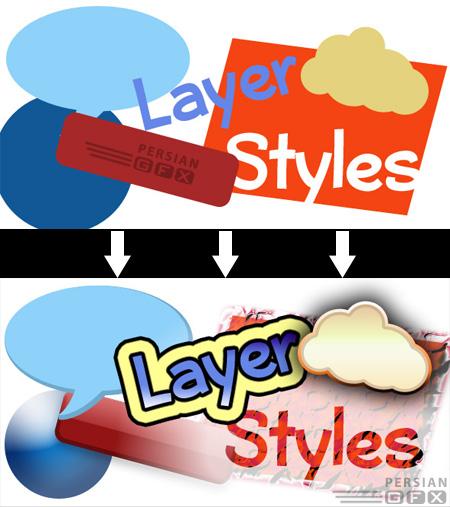 قبل و بعد از اعمال layer styles در فتوشاپ