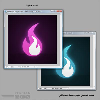 [تصویر:  1277809131_duplicated_image.jpg]