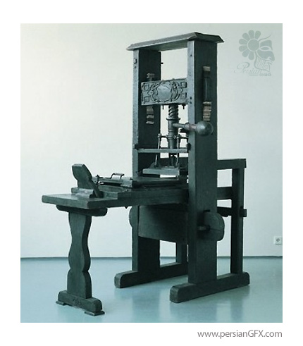 children essay on printing press history Download thesis statement on gutenberg's printing press in our database or order an original thesis paper that will be written by one of our staff writers and delivered according to the deadline.