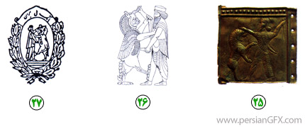 تطبیق نشان های ایرانی و نمادهای هنر ایران باستان - قسمت دوم ...تصویر 25 : پلاک طلا    موزه ی رضا عباسی، عکس از نگارنده تصویر 26 : طرح خطی نقش برجسته در تخت جمشید، ( یارشاطر،1379،ص 93 ) تصویر 27 : نشان سابق بانک ملی