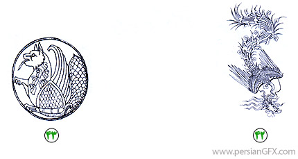 تطبیق نشان های ایرانی و نمادهای هنر ایران باستان - قسمت دوم ...تصویر 37 : نشان دانشگاه تهران تصویر 38 : گچ بری ساسانی، پوپ،؟،ص 174 تصویر 39 : لوگوی سابق وزارت فرهنگ و هنر تصویر 40 : طرح سیمرغ بر روی پارچه ی ساتن سده ...
