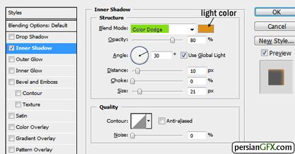 ایجاد نور در فتوشاپ