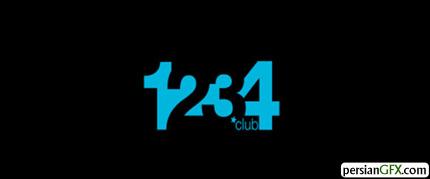 جی اف ایکس،جی اف ایکس فارسی،سایت جی اف ایکس،آموزش گرافیکباشگاه 1234 در مونترال از یک لوگوی عددی شیک با اعداد فضای نگاتیو استفاده می کند. این لوگو طرح های رنگی مختلف دارد، ولی همیشه اشکال عددی آن ثابت است.