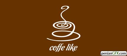 نمونه های زیبا از لوگوهای پیچشی الهام بخش | PersianGFX - پرشین جی ...طراح: doncip این لوگو برای مشاغل که فعالیت آنها با قهوه مرتبط است مثل کافی شاپ ها قهوه خانه ها و حتی بلاگ های اینترنتی مناسب می باشد.