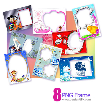 هشت قاب زیبای کودکانه - 8 Baby Frame