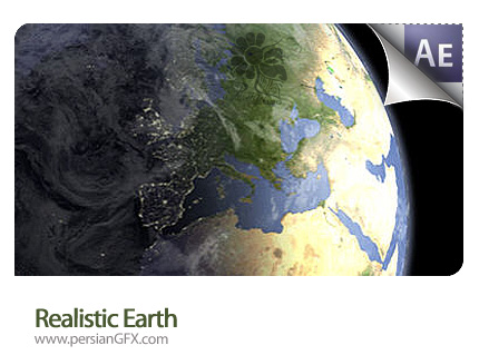 یک نمونه افترافکت زمین واقعی - Realistic Earth