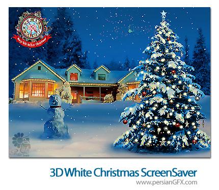 محافظ صفحه نمایش رویایی با کریسمس برفی - 3D White Christmas ScreenSaver