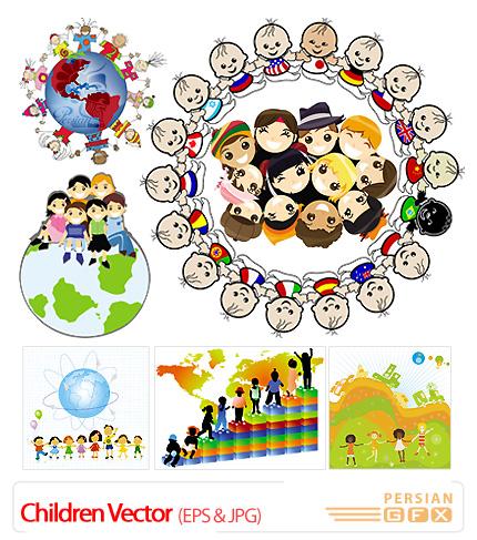 تصاویر زیبای وکتور از بچه های جهان - Children Vector