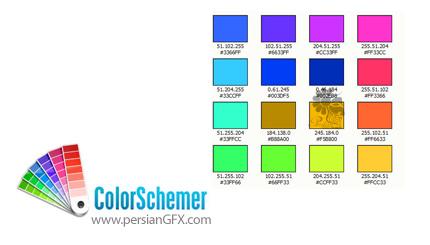ساخت و ترکیب رنگ ها توسط ColorSchemer Studio 2.0