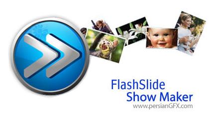 طراحی آلبوم عکس های زیبا با Flash Slideshow Maker 4.77