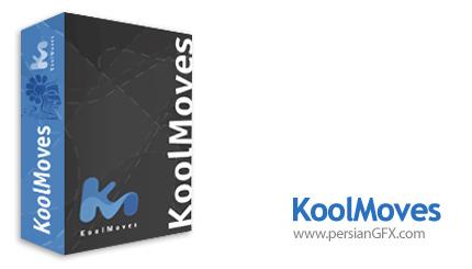 دانلود KoolMoves v8.1.2 + Libraries - نرم افزار ساخت سریع و آسان انیمشن های فلش