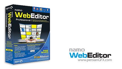 طراحی و مدیریت وب سایت با Namo WebEditor 8.0.0.40