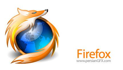 دانلود نرم افزار مرورگر اینترنت فایرفاکس - Mozilla Firefox v44.0.2