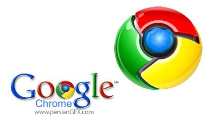 دانلود نرم افزار مرورگر اینترنت گوگل کروم - Google Chrome 48.0.2564.103 Stable + Chromium 49.0.2613.0 x86/x64