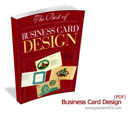 طرح های فانتزی و زیبای کارت ویزیت - Business Card Design