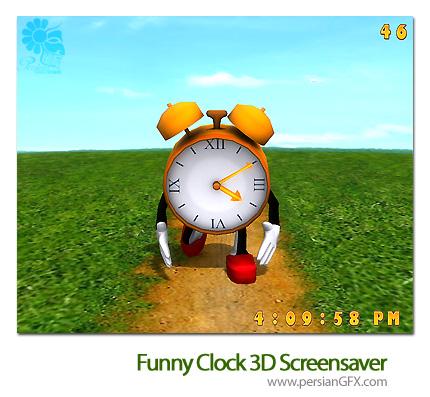محافظ صفحه نمایش جذاب - Funny Clock 3D Screensaver 1.0