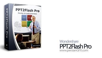 تبدیل پاورپوینت به فلش با Wondershare PPT2Flash Professional 5.1.0.4