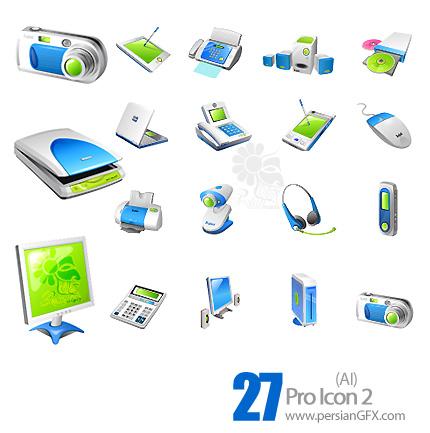 کلکسیون آیکون های حرفه ای شماره دو - Pro Icon 02