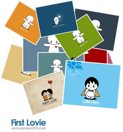 تصاویر پس زمینه رومانتیک با مزه - First Love Wallpaper