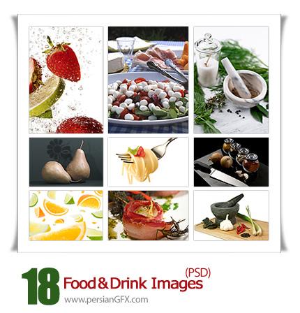 مجموعه تصاویر مواد خوردنی و نوشیدنی - Food and Drink Images