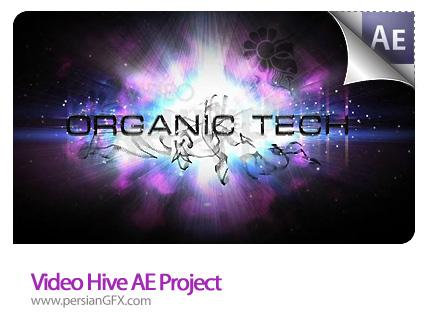 نمونه آماده افترافکت، افکت نمایش مهیج متن - Organic Tech Text