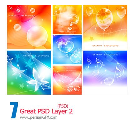 تصاویر لایه باز رومانتیک - Great PSD Layer 02