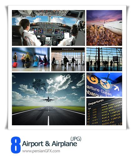 تصاویر فرودگاه و هواپیما  - Airport & Airplane Images