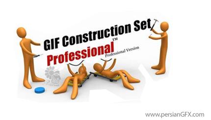 ساخت تصاویر متحرک انیمیشن - GIF Construction Set Professional v7.0a rev 1