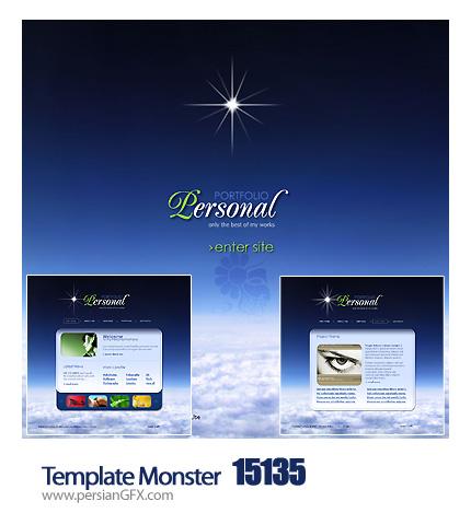 یک نمونه قالب آماده ی ساده و زیبا برای وب سایت - Template Monster 15135