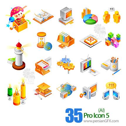 کلکسیون آیکون های حرفه ای شماره پنج - Pro Icon 05