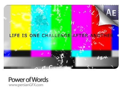 پروژه آماده افترافکت، افکت قدرت کلمات  - Power of Words