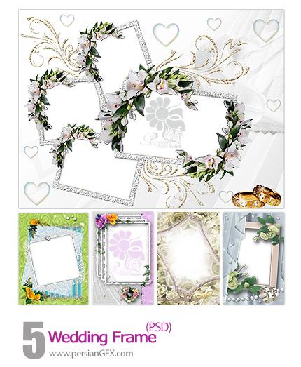 مجموعه قاب عکس های جذاب عروسی - Wedding Frame