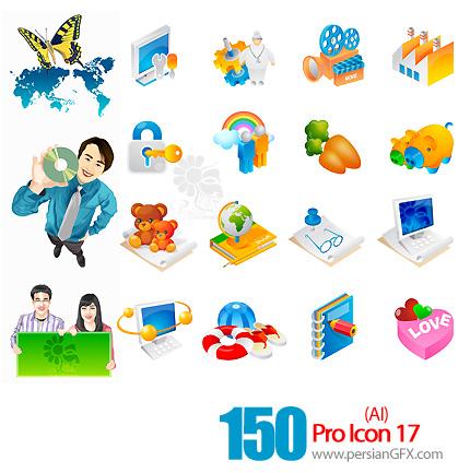 کلکسیون آیکون های حرفه ای شماره هفده - Pro Icon 17