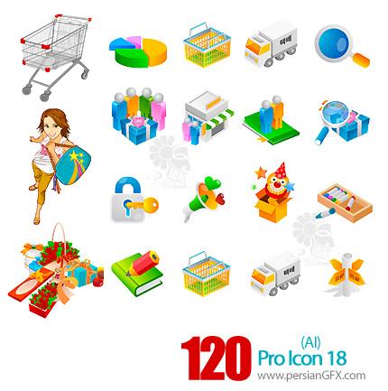 کلکسیون آیکون های حرفه ای شماره هجده - Pro Icon 18