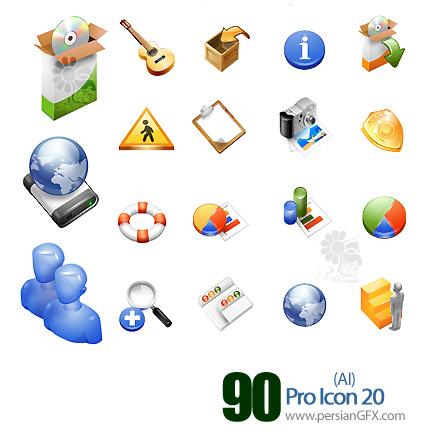کلکسیون آیکون های حرفه ای شماره بیست - Pro Icon 20