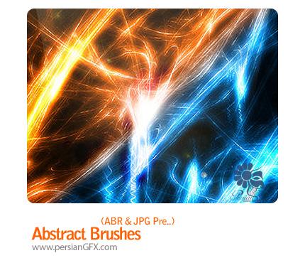 پک براش نور های بسیار زیبا  - Abstract Brushes