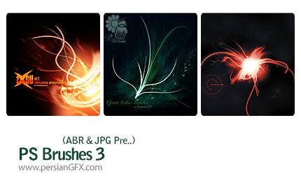 مجموعه ای از براش نورهای شگفت انگیز - PS Brushes 03
