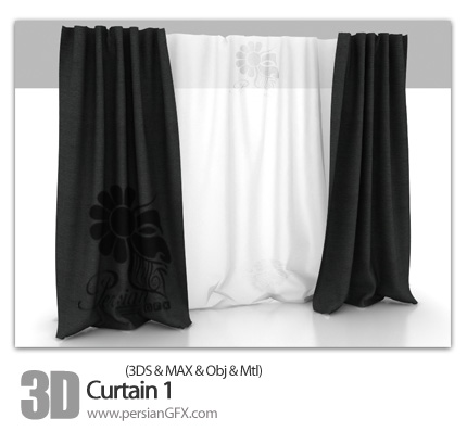 فایل آماده سه بعدی، یک پرده ی زیبا  - 3D Curtain 01