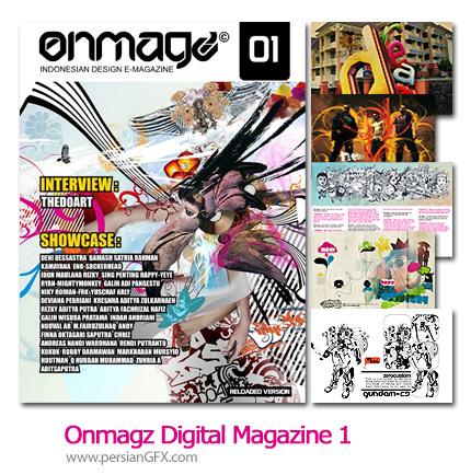 مجله نمونه تصویر سازی های دیجیتال - Onmagz Digital Magazine 01