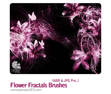 پک براش گل های جذاب  - Flower Fractals Brushes