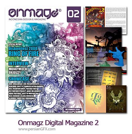 مجله نمونه تصویر سازی های دیجیتال - Onmagz Digital Magazine 02