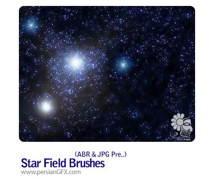 مجموعه ی براش ستاره های زیبا  - Star Field Brushes
