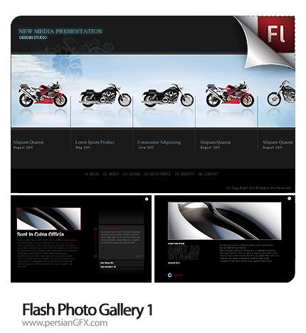 نمونه آماده و زیبای گالری عکس فلش - Flash Photo Gallery 01