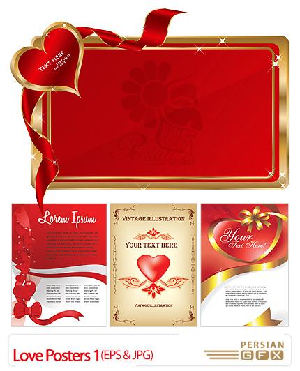 مجموعه کارت پستال های عاشقانه زیبای وکتور شماره یک - Love posters 1
