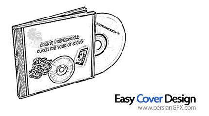 ساخت لیبل برای CD و DVD های شما توسط Easy Cover Design Pro 2.09