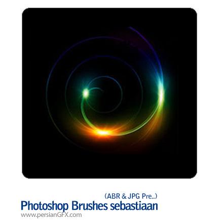 مجموعه براش های زیبای نور - photoshop Brushes Sebastiaan