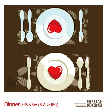 پک وکتور زیبای شام - Dinner vector